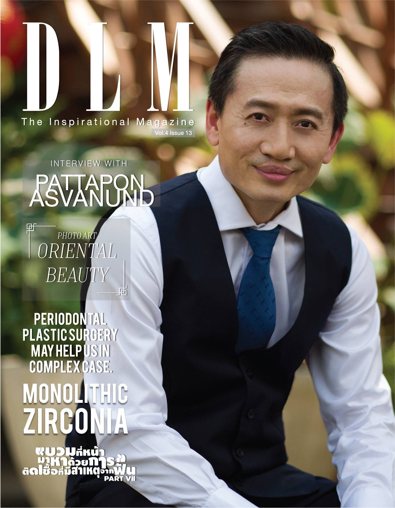 Magazine DLM Issue 13