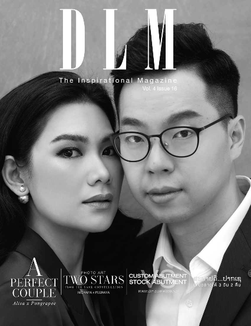Magazine DLM Issue 14